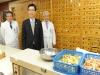 복지부 방문규 차관, 한방병원 시설 안전점검 및 한의약 정책현장 방문