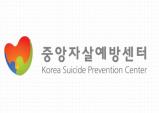 역시 박보검, 복지부 생명존중 위해 협력하기로