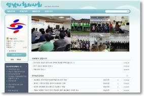 성남시한의사회, 홈페이지에 '아나바다 코너' 게시판 개설