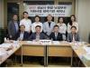 성남시한의사회, 난임부부 한의약 지원사업 개시