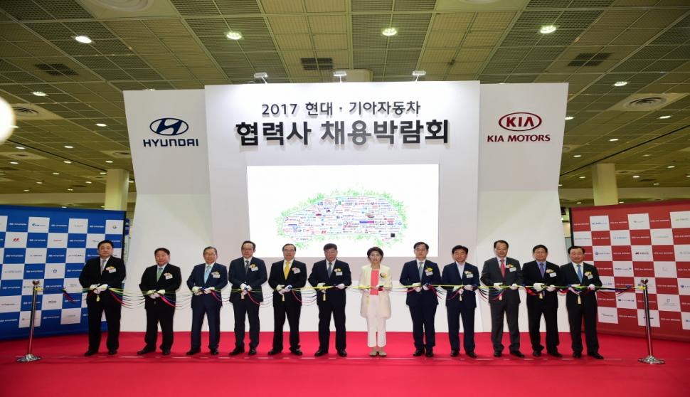 경기도·현대기아車 채용박람회