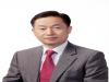 경기도한의사회, 제증명수수료 상한선에 관한 성명서 발표