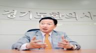 박광은 경기도한의사회장 현 수가조정에 대한 논란 및 사태에 대한 담화문을 발표