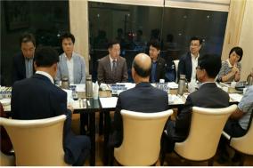 경기도한의사회 국민건강보험공단 경인지부와 간담회