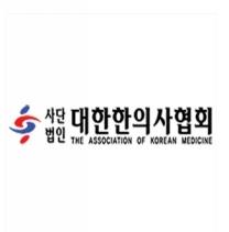 '의료계'에 대한 올바른 표기 요청
