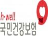 광주지원, 광주·전남 한방병원 부적정 청구행태 속속 드러나
