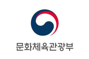문체부, '2017 여가친화기업' 20개 선정