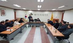제30대 경기도한의사회 회장 선거를 회원 화합의 장으로