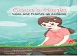 Coco's magic 시리즈 3권을 소개합니다.