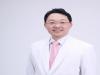 요추 척추관 협착증의 한의학적 진단과 치료