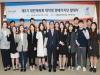 제3기 대한체육회 대학생 명예기자단 발대식 개최