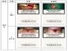 """담배 경고그림·문구 전면 교체 궐련형 전자담배도 """"발암성""""을 상징하는 그림으로 교체"""