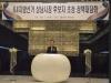 성남시한의사회 성남시장 후보자 초청 대담 토론회 개최한다.