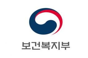 박능후 장관, 보편적 건강보장을 위한 성공적 경험 공유와 원헬스 플러스 대안 제시