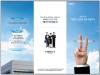 찾아가는 '서울형 사업장 금연추진단' 가동… 회사가 금연 앞장선다!