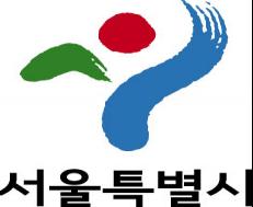 서울아기 건강 첫걸음' 전 자치구 확대 추진, 심포지엄서 발전방안 모색