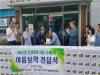 서울특별시한의사회, 혹서기 어르신들의 온열병 예방을 위한  '여름나기 건강한약' 전달