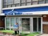 서울시-KT, 동자동 쪽방에 세탁‧건조‧포장 무료 '빨래터' 개소