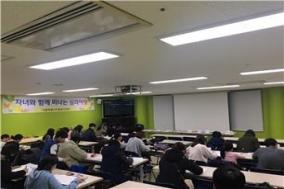 서울시, ''여름방학 자녀와 무료심리검사 받으세요!''