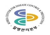 신·변종 감염병의 해외 유입, 국내를 넘어 글로벌 연구협력으로 대응한다.