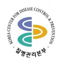 메르스 확진자 발생에 따라 감염병 위기경보 수준 '관심'에서 '주의' 단계로 격상