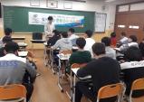 대한체육회'찾아가는 운동선수 진로교육'운영