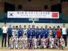 제11회 한·중청소년스포츠교류, 중국 하남성 낙양시에서 개최
