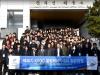 올림피즘 확산을 위한「제30기 KSOC 올림픽아카데미」개최
