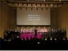 약사회 합창단, 송년음악회에서 창립 11주년 의미 더해…