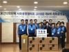 보육시설「따뜻한 약손 사랑」실천