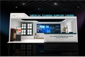 '한국에 도착하는 순간부터'한국 의료관광을 만난다!