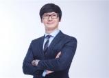 [인물탐방]경기도한의사회 법제이사 박병규 변호사와의 인터뷰