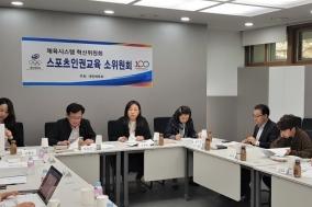 '근로복지공단 서울의원'4월22일 개원