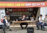 투쟁 일선 복귀 최대집 의협 회장,  '조직화 총력전' 선언