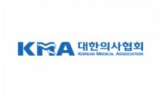 최대집 회장, '의료개혁 투쟁'조직화 행보 본격적으로