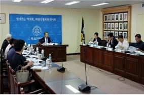 약사윤리위원회 운영, 독립성 강화하는 방향으로 정관 개정키로