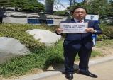 의협, '정신병원 설립 불허' 이재현 인천 서구청장 고발