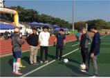 성남시한의사회, 27일 제5회 경기한의가족 축제한마당 참여