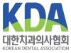 치과의사, 4차 혁명 블록체인 기술의 선두에 서다
