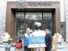 대한체육회 임직원, 사회적기업에 물품 기증