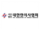 한의사 '건강운동관리사 의뢰권' 확보!…국민체육진흥법 시행령 개정·공포