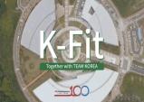 국민체조 영문판(K-fit) 보급에 해외 스포츠기관·매체 관심