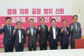 """미래통합당 주호영 원내대표 ‧ 김미애 의원 """"의료계 주장에 공감"""""""