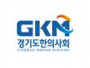 경기도한의사회, 완납회원 선물발송 ···고통분담 차원