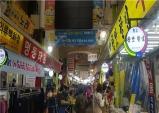 추석연휴 기간 터미널, 전통시장 등 공중화장실 30여 곳 특별 점검