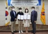 경기도한의사회, 공직한의사 26명 공중보건한의사 18명 총 44명 대상 표창장 수여