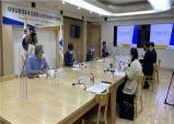 경기도, 대형 유통점포 내 입점 중소상인 보호를 위한 토론회 개최
