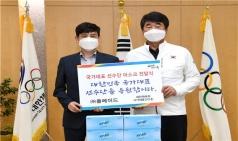 대한체육회, 폴메이드와 방역마스크 전달식 개최