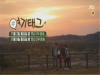 안방에서 즐기는 디엠지 155마일 여행, 로드 예능다큐  2일 첫방송