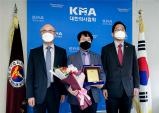 제27회 의당학술상에 황현용 교수 선정